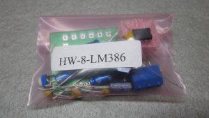 hw-8-lm386-v5-kit1