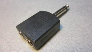 Adapter-6MM-D6FM