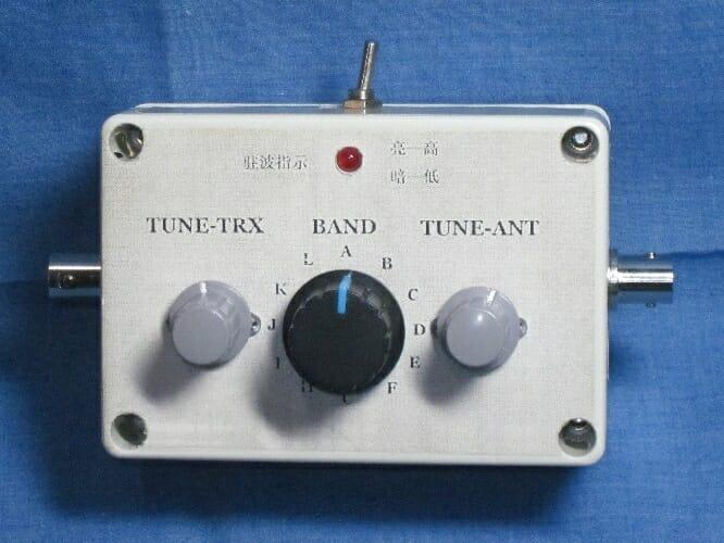 Ham Radio Manual antenna Tuners